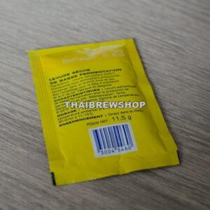 Fermentis - Saflager S-23 Dry Yeast