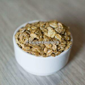 Flaked Rye (2 lbs)