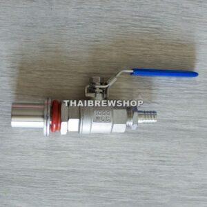 Mash Tun Conversion Kit (Cooler)