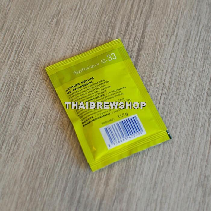 Fermentis - Safbrew S-33 Dry Yeast