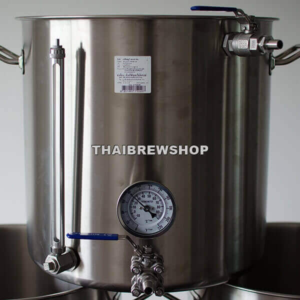 13 US gal - Hot Liquor Tank (HLT)