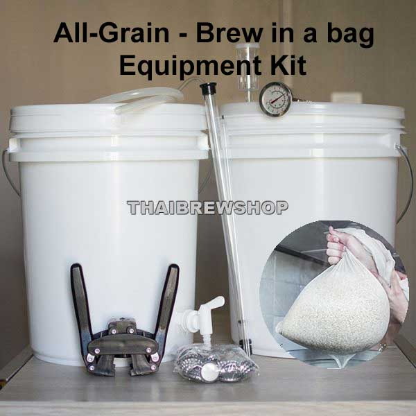 All grain brew in a bag equipment kit