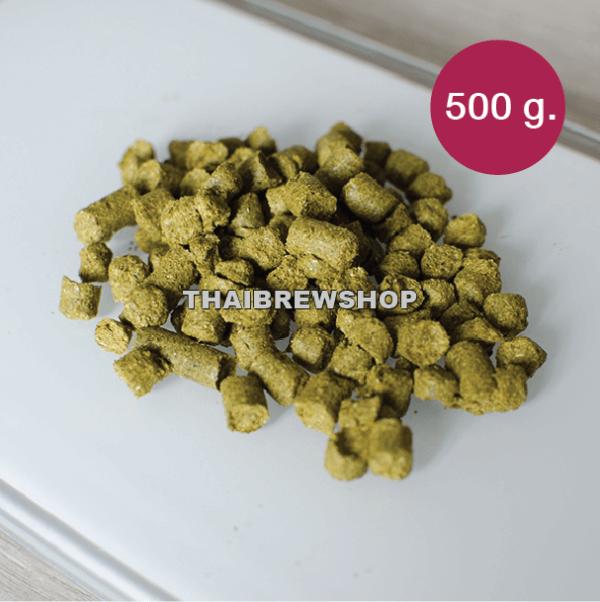 500g hop pellets